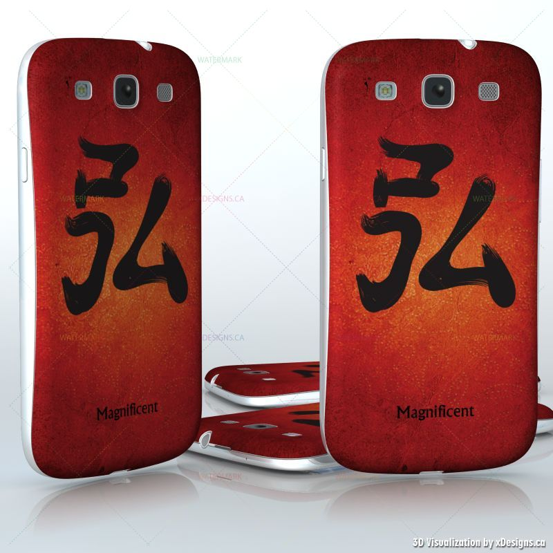 Japanese Symbol Magnificent Red Background With A Japan Symbol