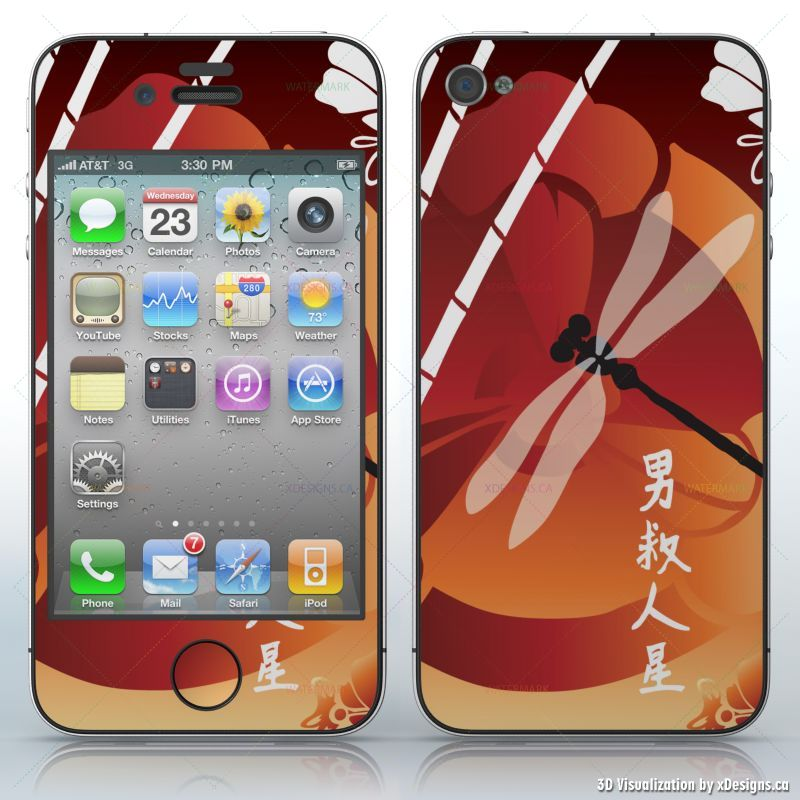 Sunset Dragonfly Japanese Symbols And Pattern Cell Phones